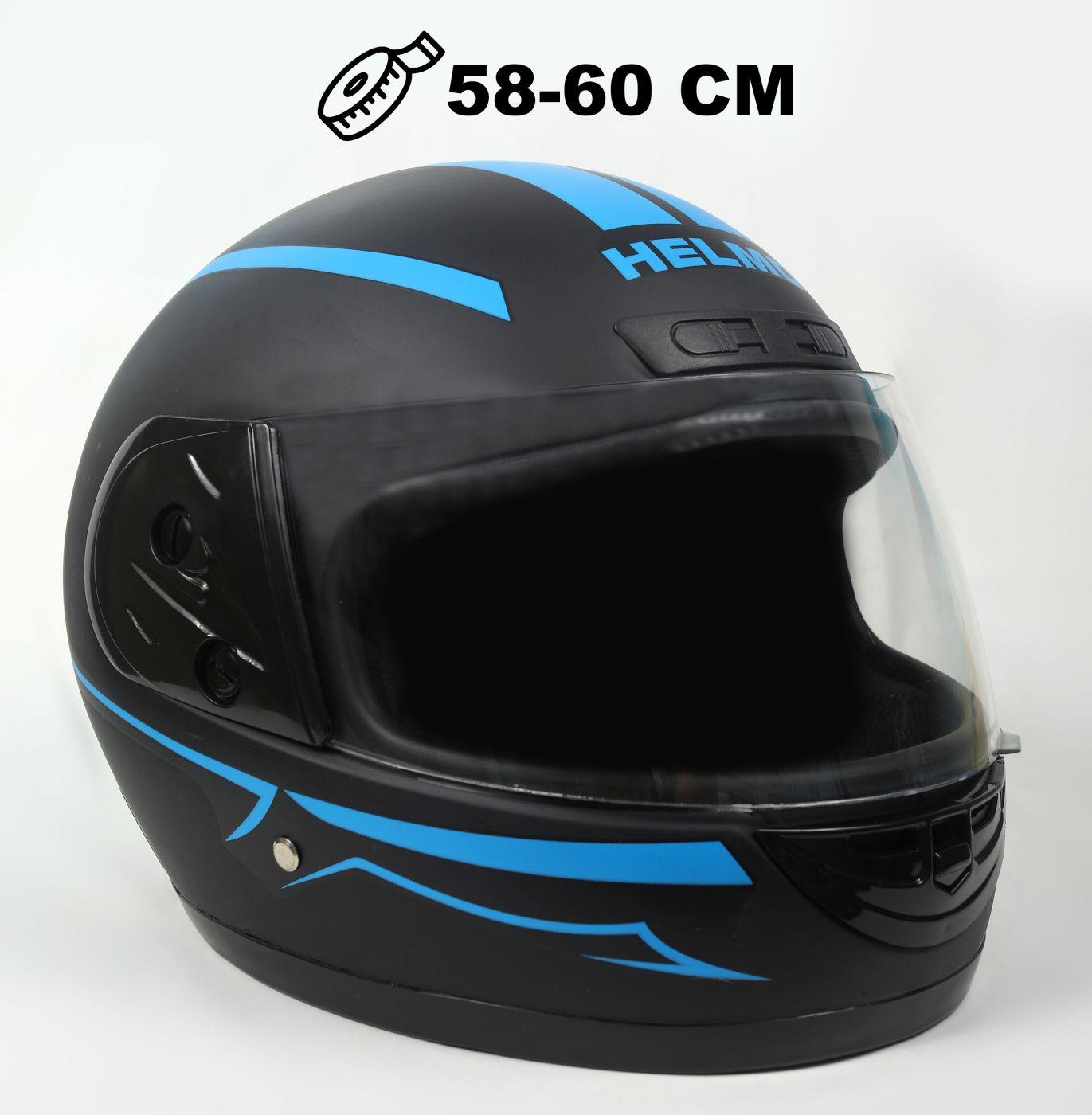 Шлем интеграл Helmo HZF03 BlackMat-Blue