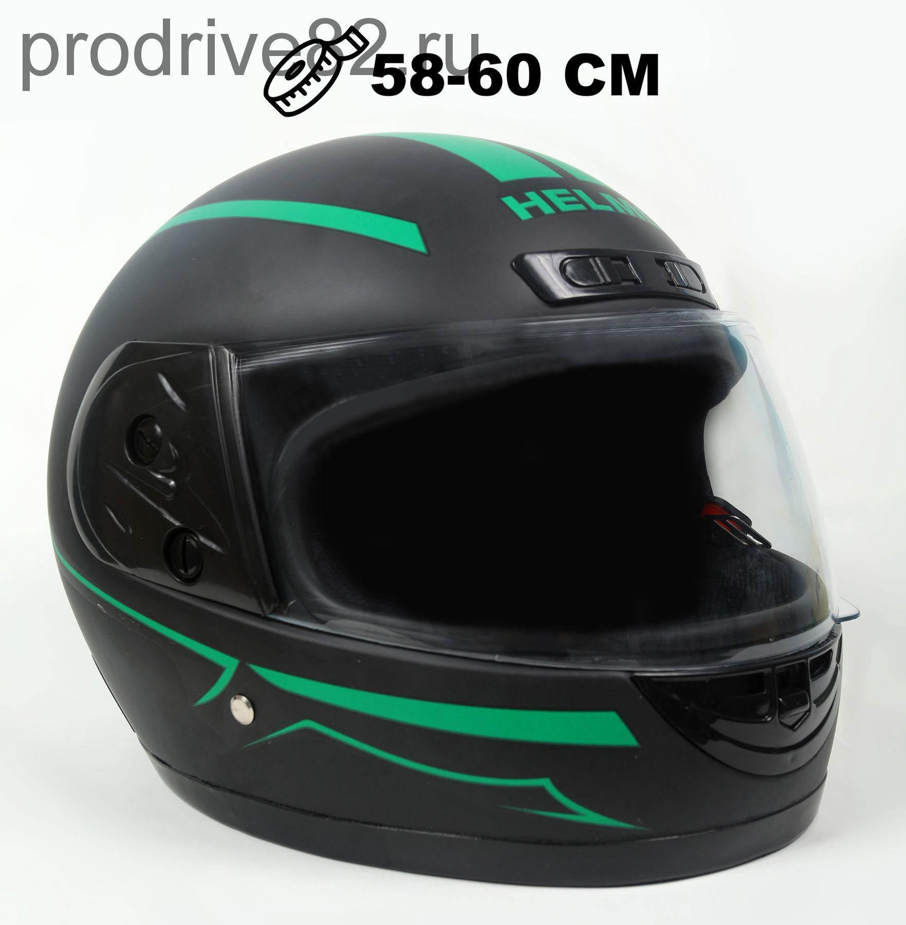 Шлем интеграл Helmo HZF03 BlackMat-Green