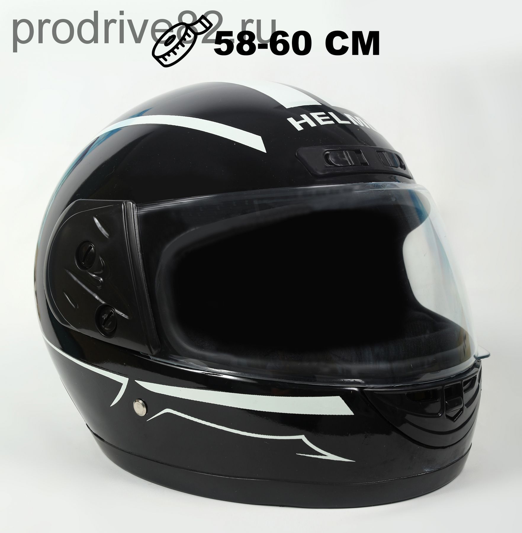 Шлем интеграл Helmo HZF03 Black-White