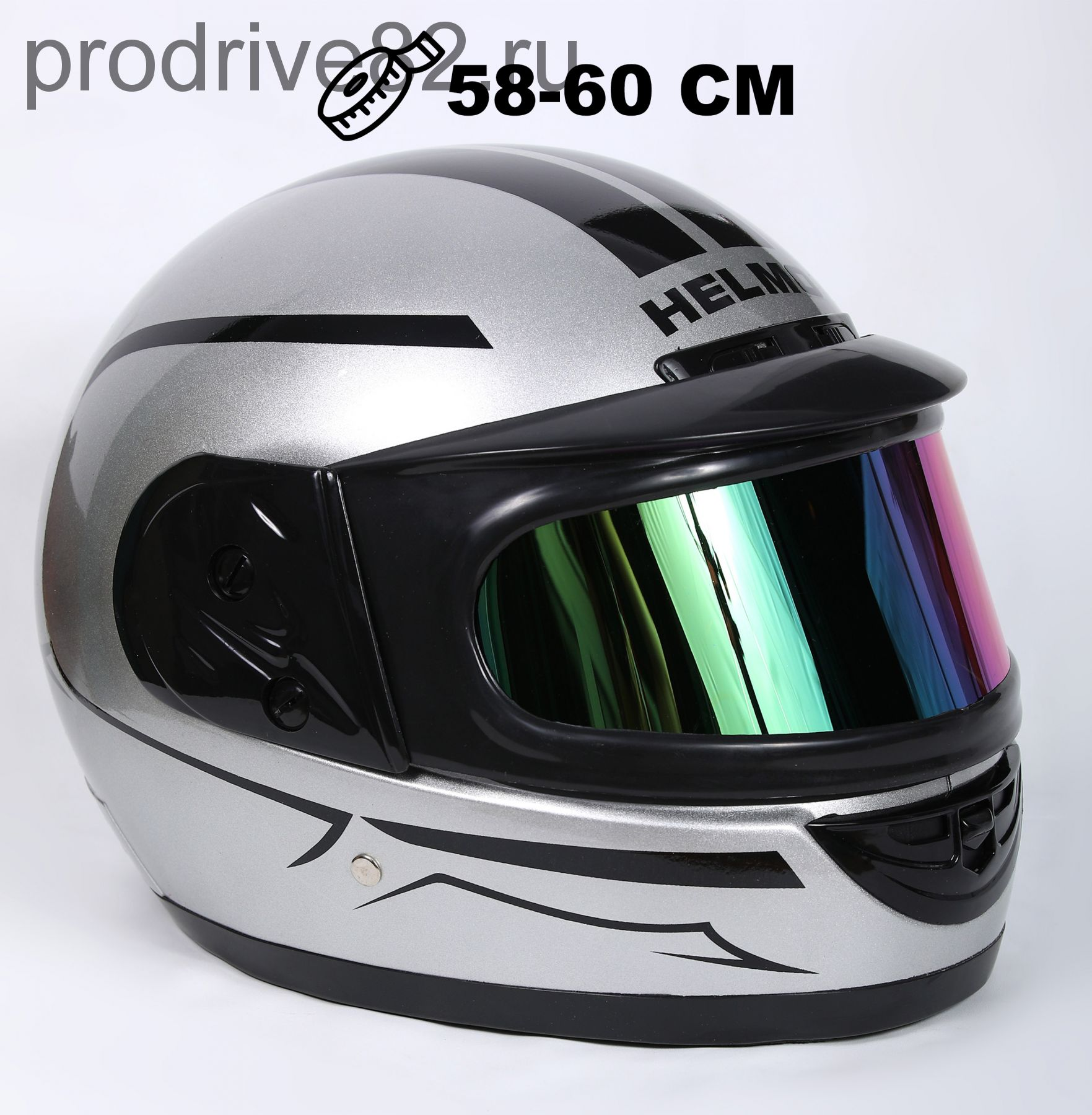 Шлем интеграл Helmo Double Glass Silver