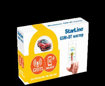 StarLine GSM+BT Мастер-6
