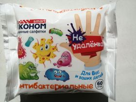 Влажные салфетки ЭКОНОМ smart №60 антибакт детск