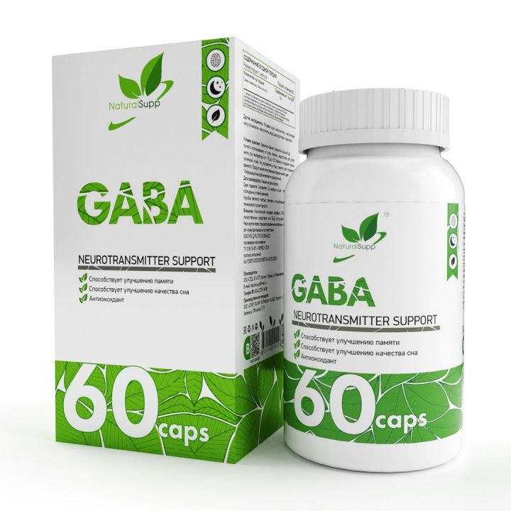NaturalSupp GABA
