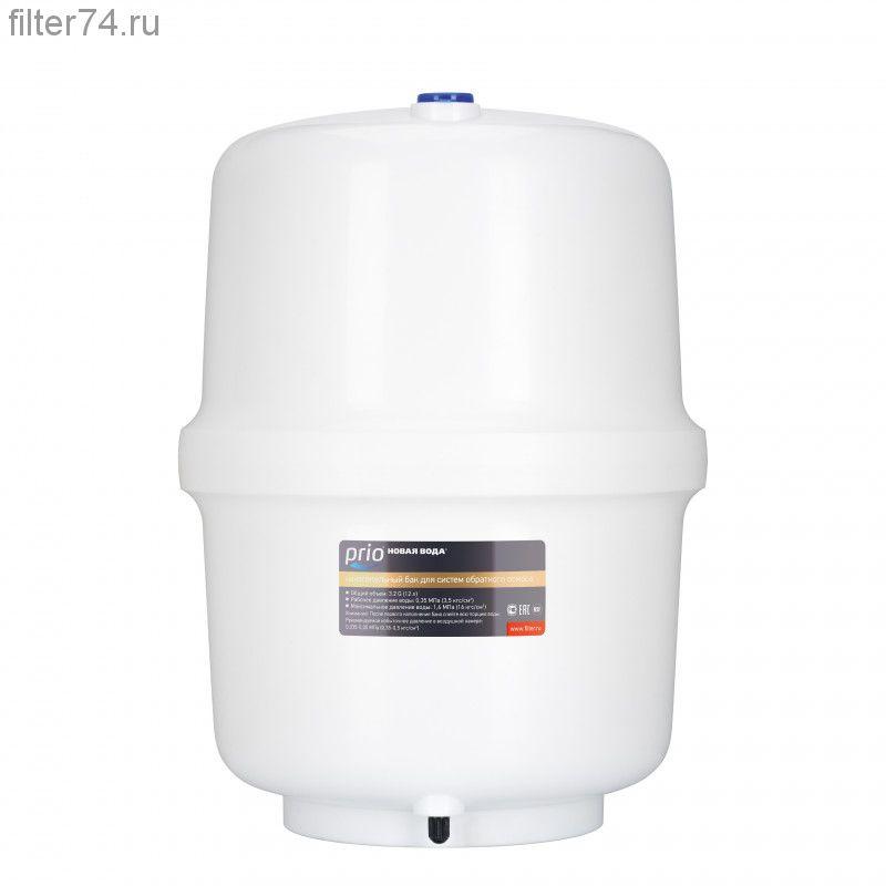 X842G — накопительный бак для систем обратного осмоса (3,2G)