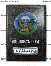Обложка для автодокументов с 2 линзами РВВДКУ