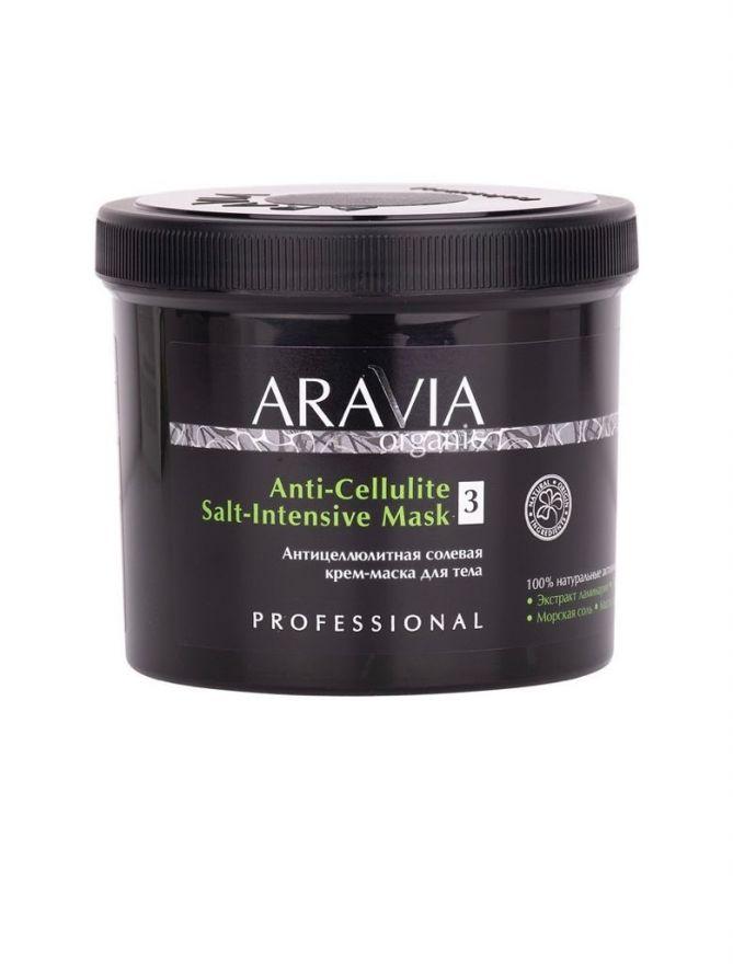 Антицеллюлитная солевая крем-маска для тела Anti-Cellulite Salt-Intensive Mask, 550 мл