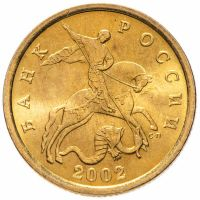 50 копеек 2002 С-П UNC