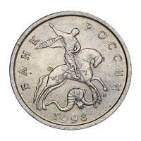 5 копеек 1998 М XF