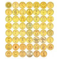 Набор 10 рублей 2010-2016 Города Воинской Славы (55 монет)