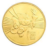 10 рублей 2013 СПМД Талисман Универсиады в Казани (Знаменательные даты)