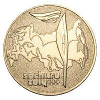 25 рублей 2014 СПМД Эстафета Олимпийского огня (Олимпиада 2014 года в Сочи)