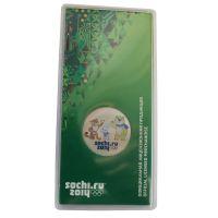 25 рублей 2012 СПМД Талисманы и Эмблема Игр Цветная (Олимпиада 2014 года в Сочи)