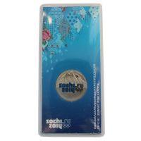 25 рублей 2011 СПМД Эмблема Игр Цветная (Олимпиада 2014 года в Сочи)