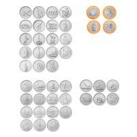 Полный набор монет 5 и 10 рублей 2014-2016 70 лет Победы в Великой Отечественной войне (40 штук)