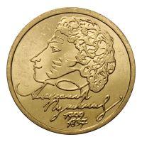 1 рубль 1999 СПМД 200-летие со дня рождения А.С. Пушкина UNC