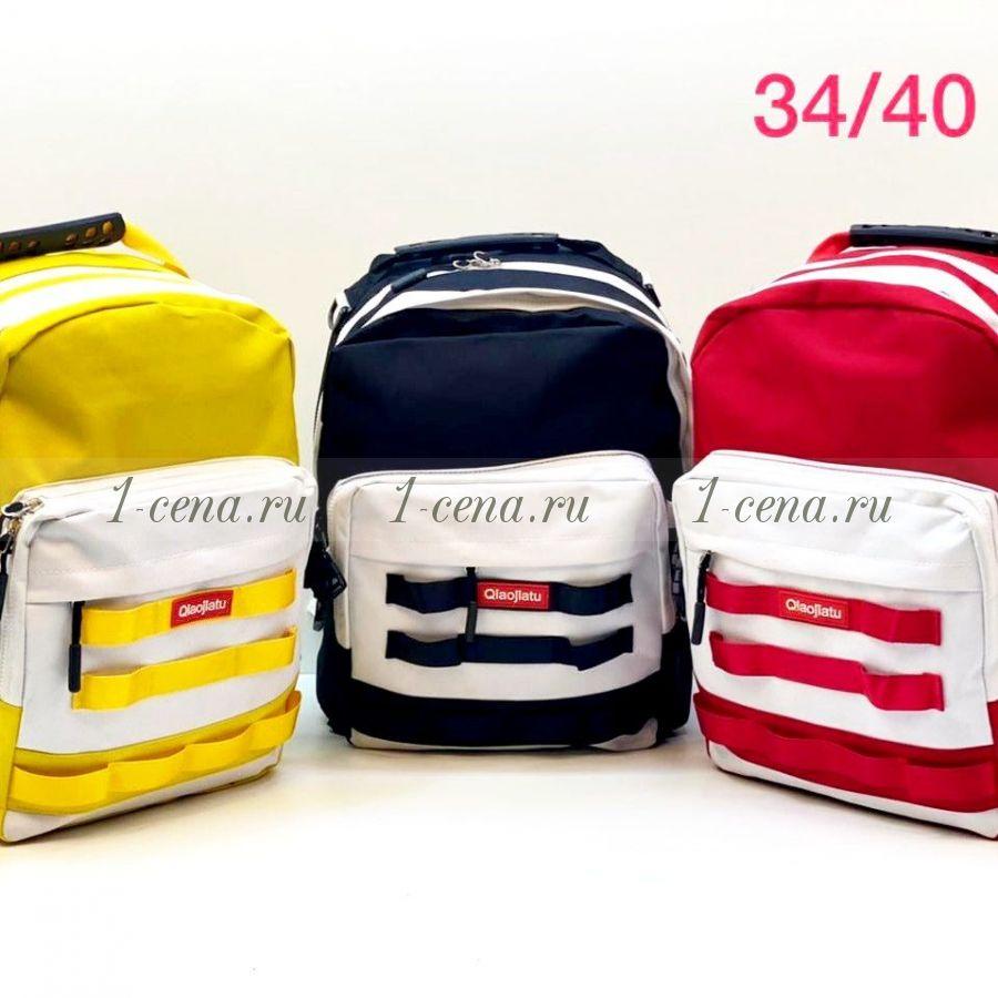Стильный рюкзак ОЛЕО