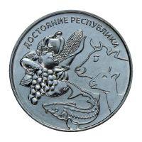 1 рубль 2020 Приднестровье Сельское хозяйство (Достояние республики)