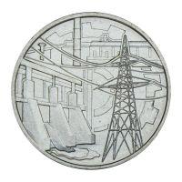 1 рубль 2019 Приднестровье Промышленность (Достояние республики)