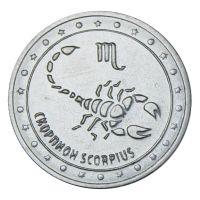 1 рубль 2016 Приднестровье Скорпион (Знаки зодиака)