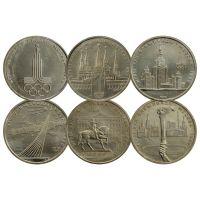 Набор 1 рубль 1977-1980 Олимпиада-80 (6 монет) UNC