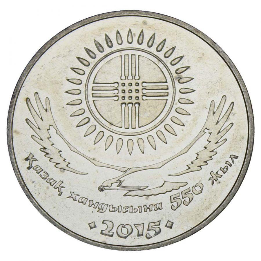50 тенге 2015 Казахстан 550 лет Казахскому ханству