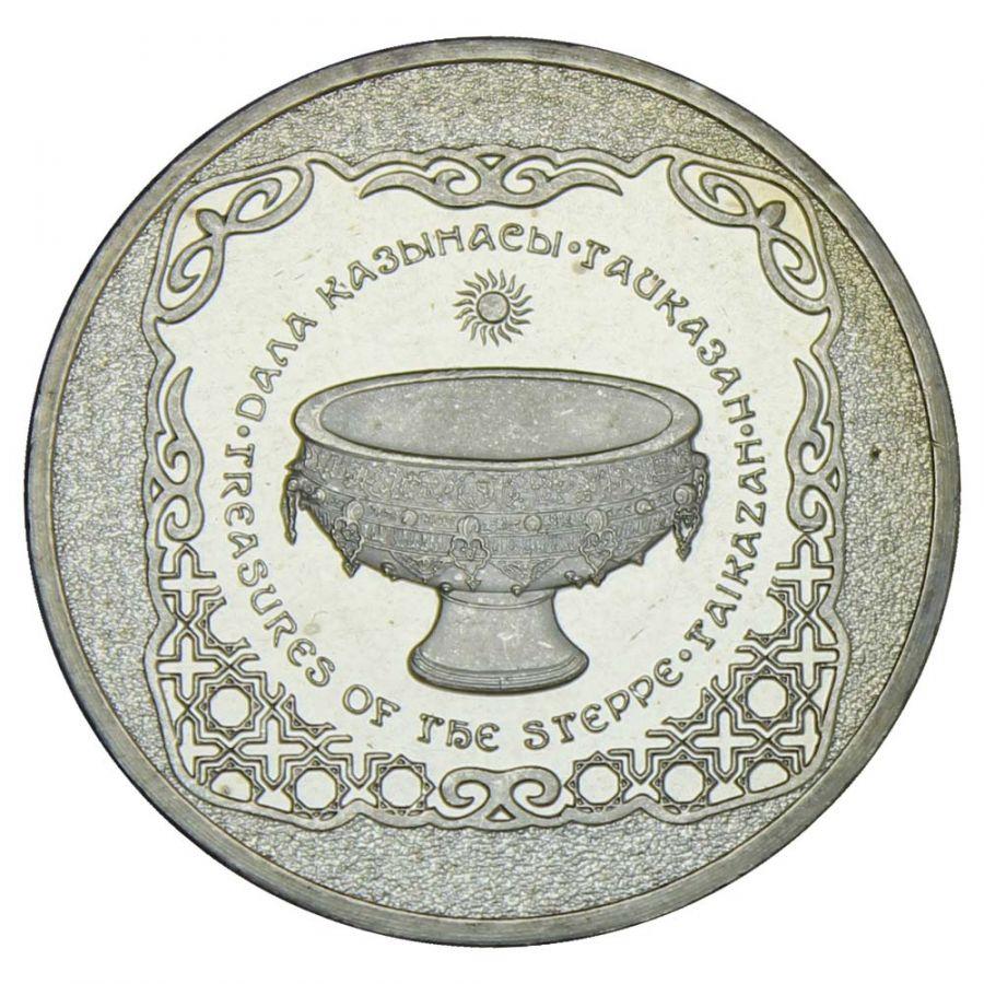 50 тенге 2014 Казахстан Священный казан Тайказан (Сокровища степи)
