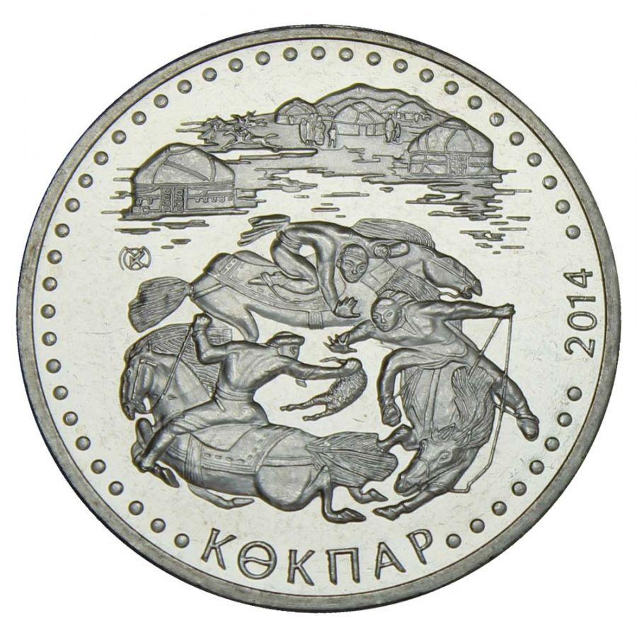 50 тенге 2014 Казахстан Кокпар (Национальные обряды)