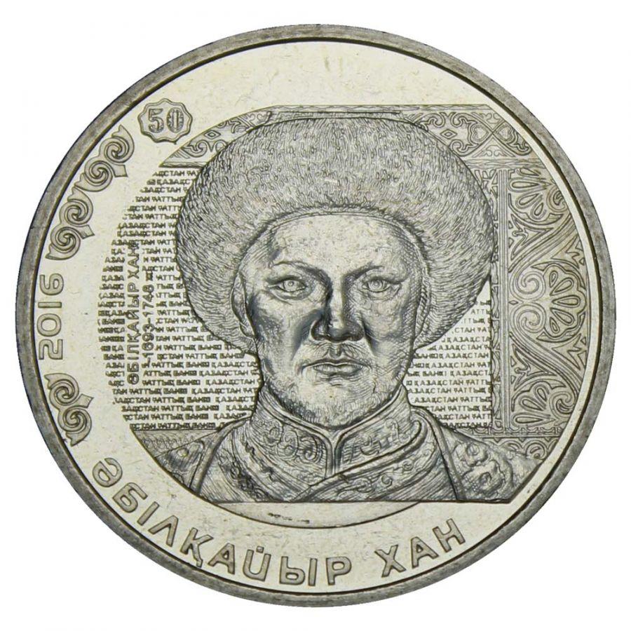 100 тенге 2016 Казахстан Абулхайр-хан (Портреты на банкнотах)