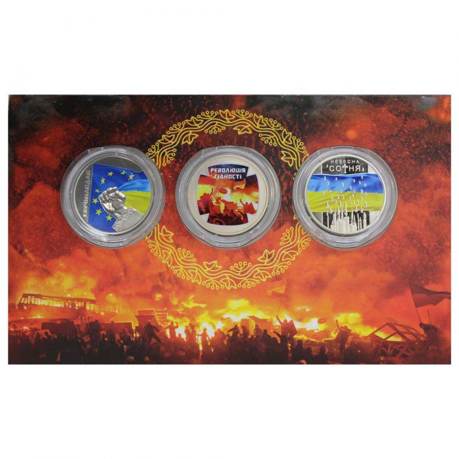"""Набор 3 монеты 5 гривен 2015 Украина """"Евромайдан"""", """"Небесная сотня"""", """"Революция достоинства"""" (в буклете)"""