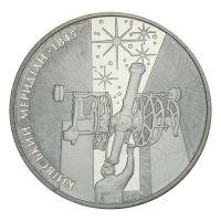 5 гривен 2010 Украина 165 лет Астрономической обсерватории Киевского национального университета