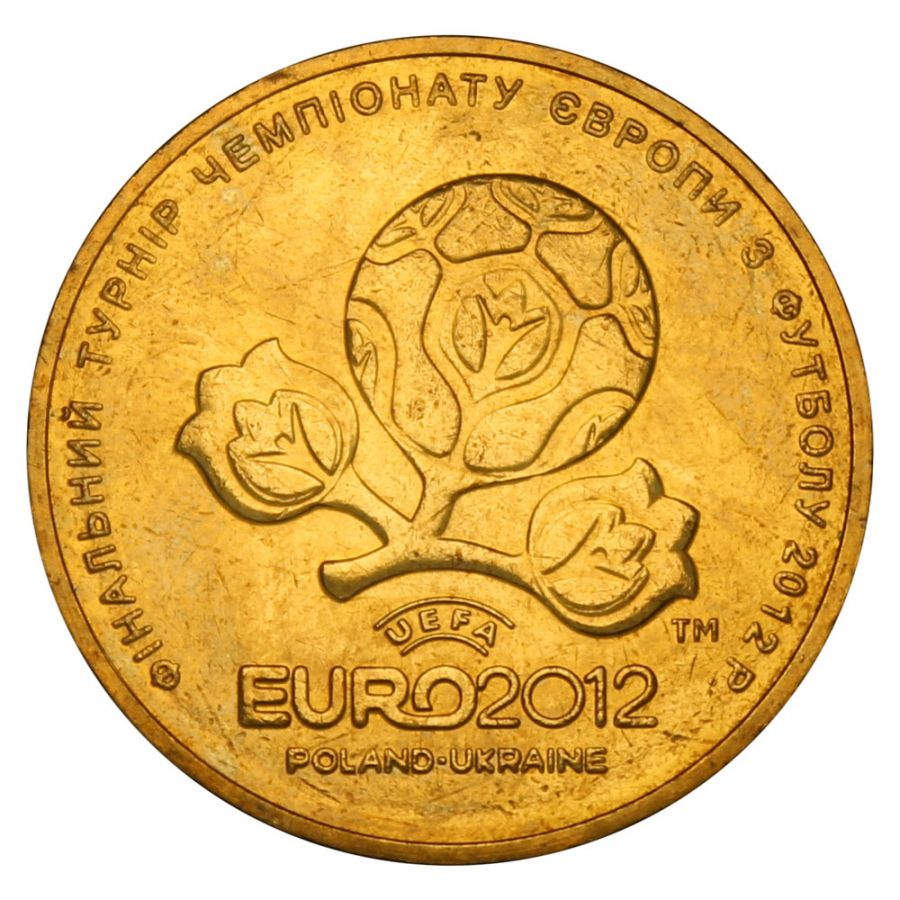 1 гривна 2012 Украина Чемпионат Европы по футболу