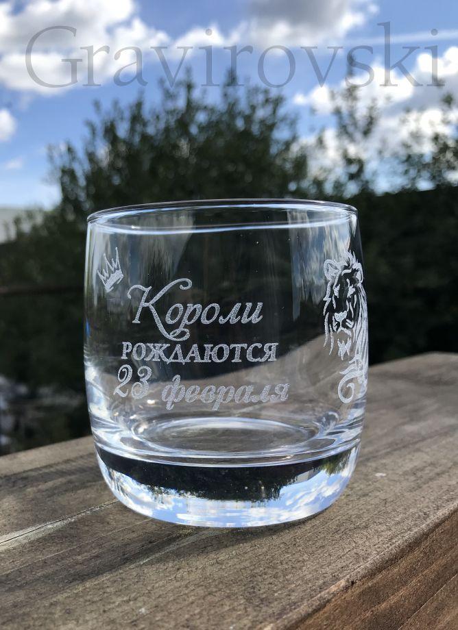 Стакан низкий для виски