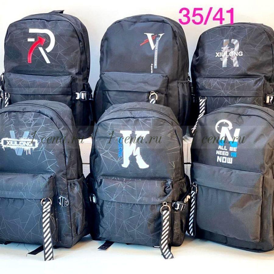Модный рюкзак СИМВОЛ