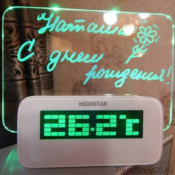 Часы с доской для записей