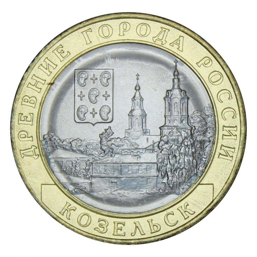 10 рублей 2020 ММД Козельск (Древние города России) UNC