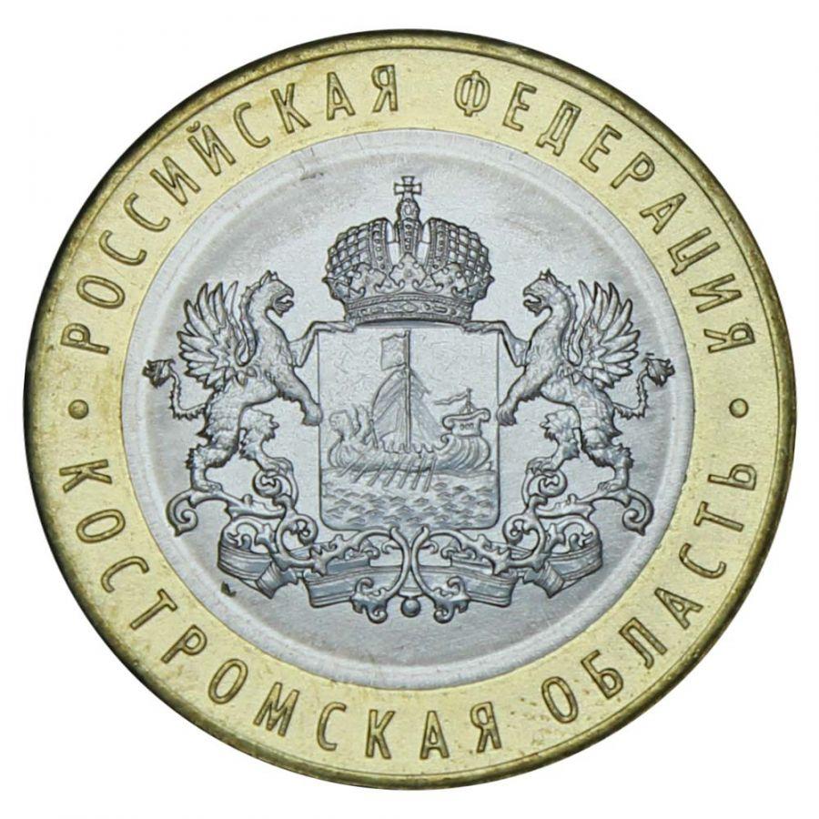 10 рублей 2019 ММД Костромская область (Российская Федерация) UNC