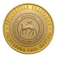 10 рублей 2006 СПМД Республика Саха Якутия (Российская Федерация)
