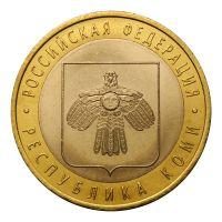 10 рублей 2009 СПМД Республика Коми (Российская Федерация)