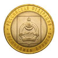10 рублей 2011 СПМД Республика Бурятия (Российская Федерация) UNC