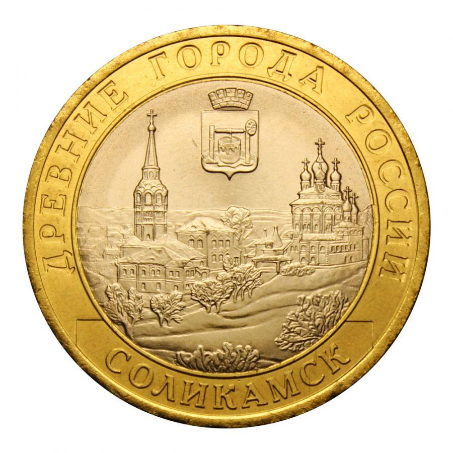 10 рублей 2011 СПМД Соликамск (Древние города России) UNC