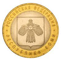 10 рублей 2009 СПМД Республика Коми (Российская Федерация) UNC