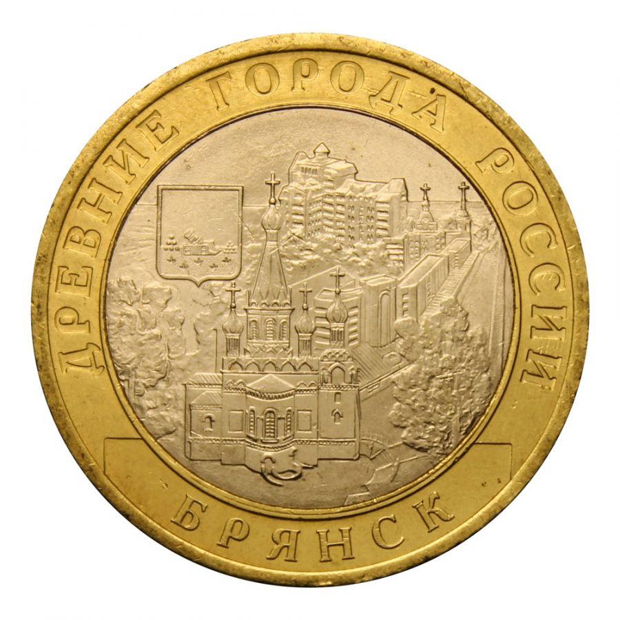 10 рублей 2010 СПМД Брянск (Древние города России)