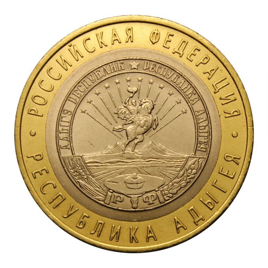 10 рублей 2009 СПМД Республика Адыгея (Российская Федерация)