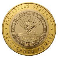 10 рублей 2009 ММД Республика Адыгея (Российская Федерация)
