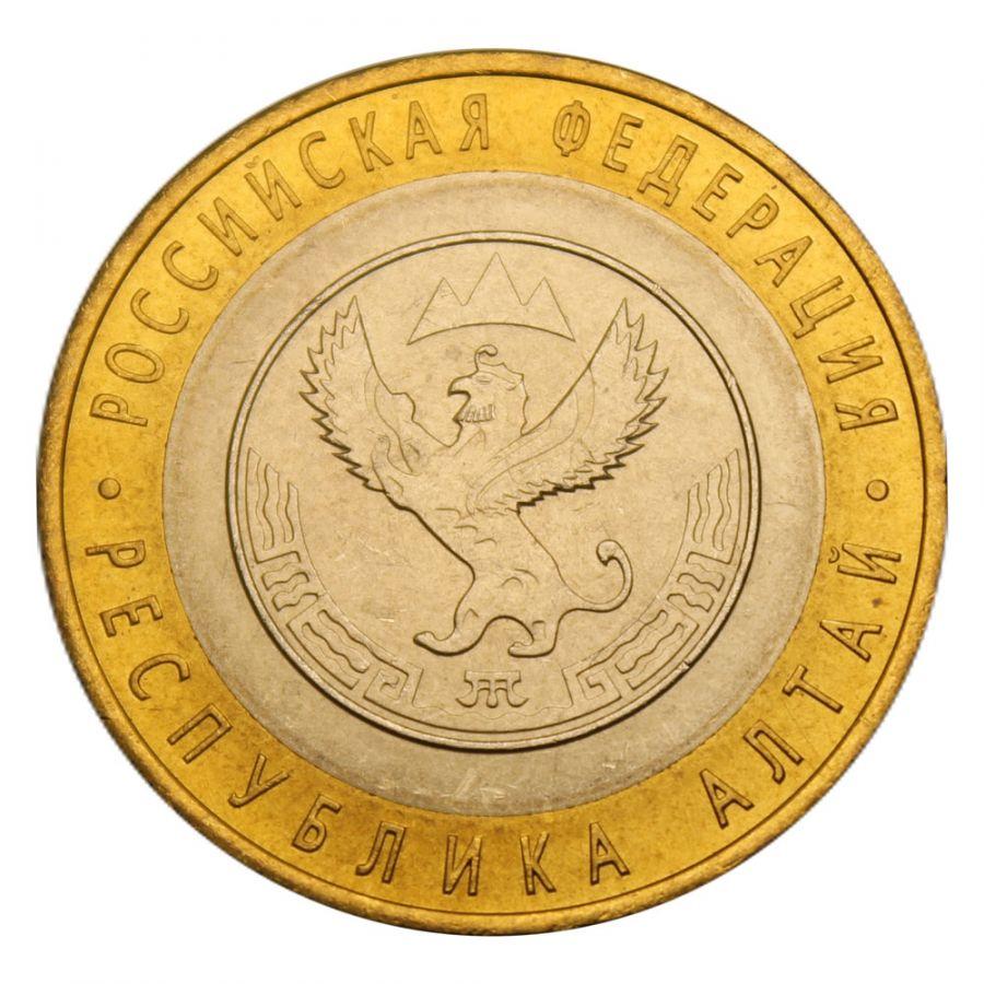 10 рублей 2006 СПМД Республика Алтай  (Российская Федерация) UNC