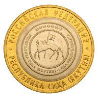 10 рублей 2006 СПМД Республика Саха Якутия (Российская Федерация) UNC