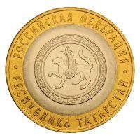 10 рублей 2005 СПМД Республика Татарстан (Российская Федерация) UNC
