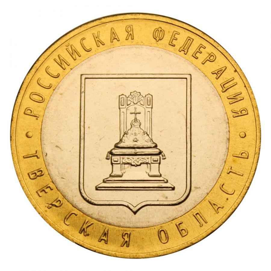 10 рублей 2005 ММД Тверская область (Российская Федерация) UNC