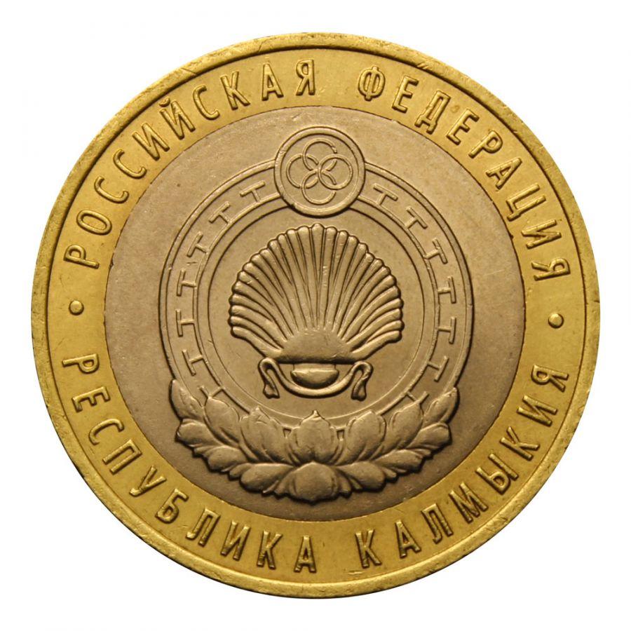 10 рублей 2009 СПМД Республика Калмыкия (Российская Федерация)