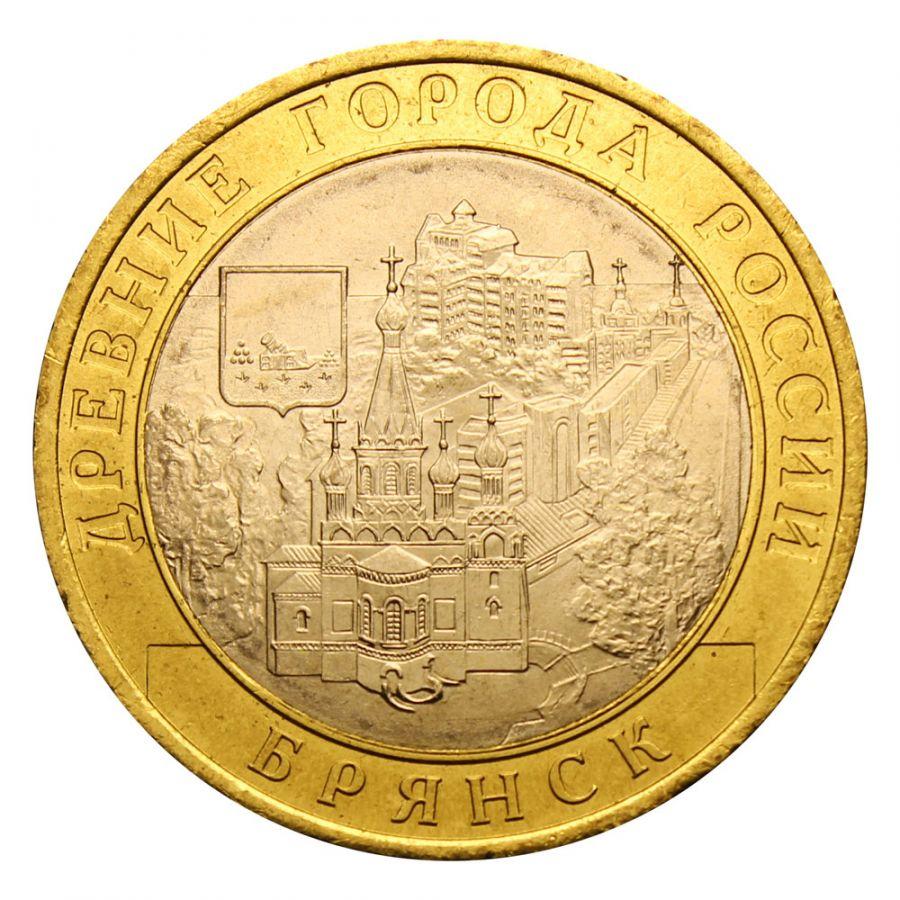 10 рублей 2010 СПМД Брянск (Древние города России) UNC